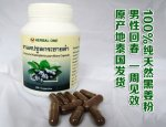 [Thailand] purchase black ginger pure capsule aging fatigue improve sexual life quality for a week to work